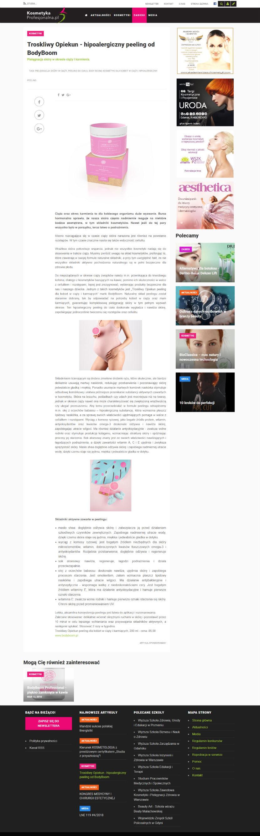 Kosmetyka Profesjonalna - wygląd przykładowego artykułu